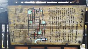 今井・寺内町マップ