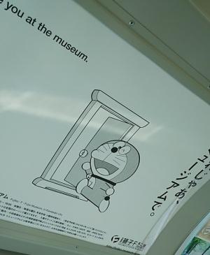 バス車内のポスター